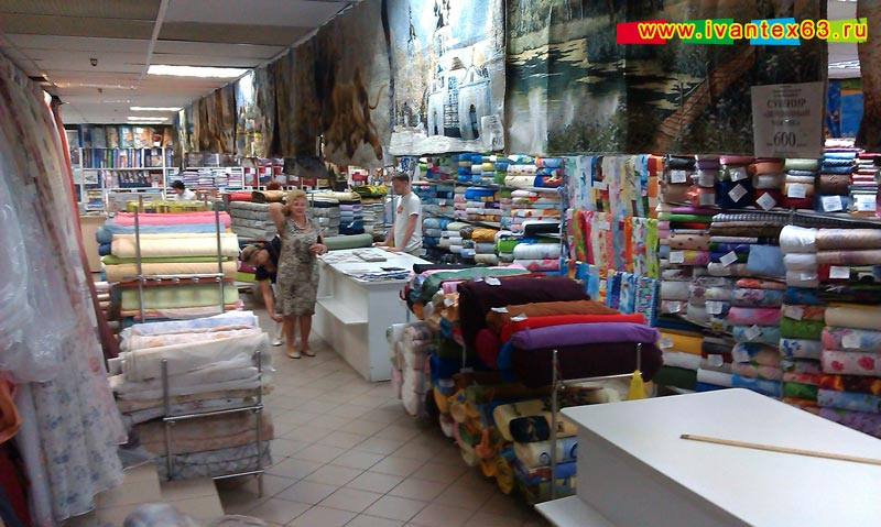 Купить текстиль в москве в розницу