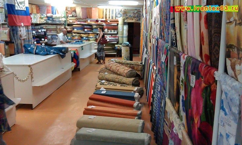 1c3e6e8ccdf0 Матрацы и подушки. фото магазин ткани «Ивановский текстиль» Тольятти.  Комплекты постельного белья