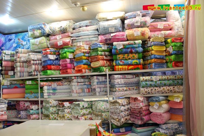 550698613c55 Контакты и как нас найти - Магазин ткани «ИВАНОВСКИЙ ТЕКСТИЛЬ» в ...